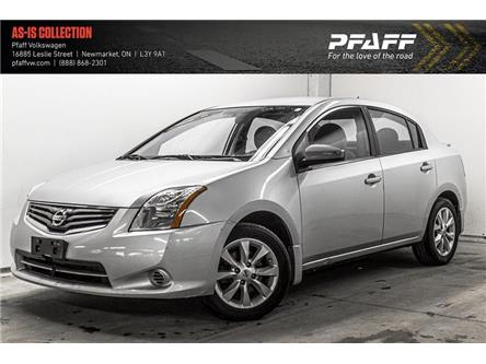 2012 Nissan Sentra 2.0 (Stk: 19939) in Newmarket - Image 1 of 16