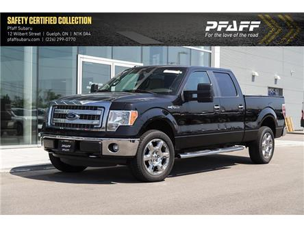 2014 Ford F-150  (Stk: S00651A) in Guelph - Image 1 of 20