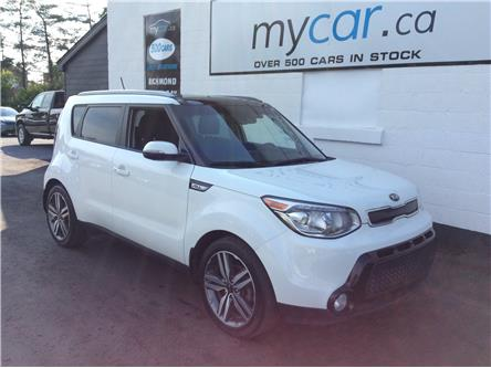 2016 Kia Soul SX Luxury (Stk: 200585) in Kingston - Image 1 of 21