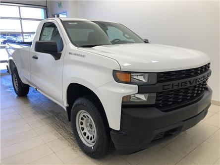 2020 Chevrolet Silverado 1500 Work Truck (Stk: 0874) in Sudbury - Image 1 of 11