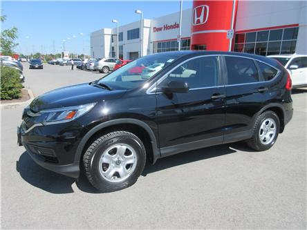 2016 Honda CR-V LX (Stk: 28500L) in Ottawa - Image 1 of 16
