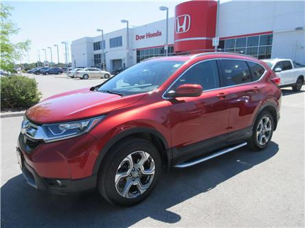 2018 Honda CR-V EX-L (Stk: 28362L) in Ottawa - Image 1 of 17