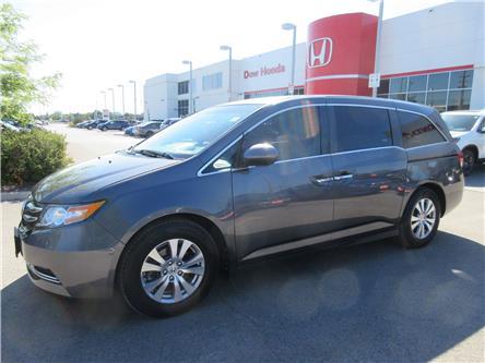 2016 Honda Odyssey EX (Stk: SS3833) in Ottawa - Image 1 of 18