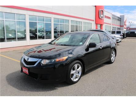 2010 Acura TSX Base (Stk: U1133) in Fort St. John - Image 1 of 19