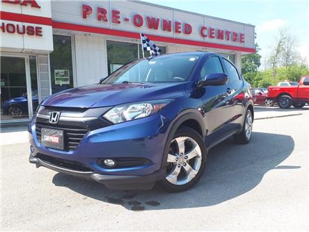 2016 Honda HR-V EX (Stk: 10926A) in Brockville - Image 1 of 30