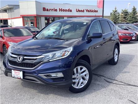 2016 Honda CR-V EX (Stk: U16689) in Barrie - Image 1 of 26