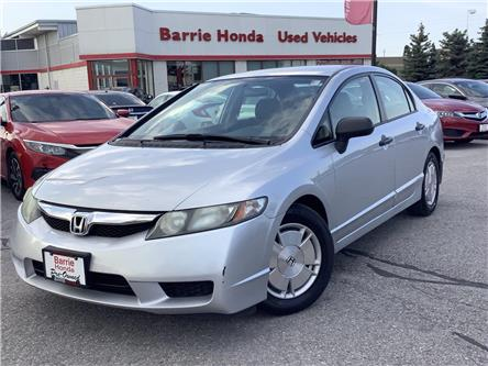 2010 Honda Civic DX-G (Stk: U10512) in Barrie - Image 1 of 20