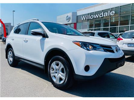 2015 Toyota RAV4 LE (Stk: N538A) in Thornhill - Image 1 of 15