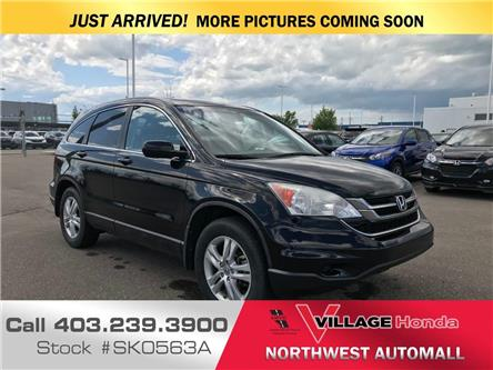 2010 Honda CR-V EX (Stk: SK0563A) in Calgary - Image 1 of 3