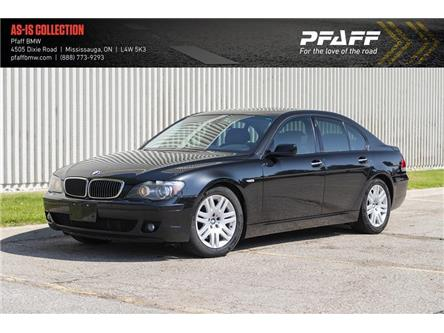 2008 BMW 750i  (Stk: U6001A) in Mississauga - Image 1 of 20