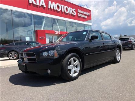 2010 Dodge Charger SXT (Stk: 21747A) in Gatineau - Image 1 of 18