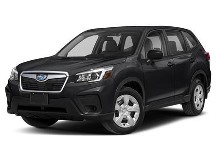 2020 Subaru Forester Base (Stk: S00667) in Guelph - Image 1 of 12