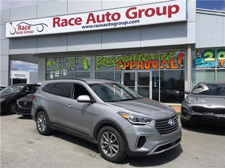2019 Hyundai Santa Fe XL Preferred (Stk: 17510) in Dartmouth - Image 1 of 19