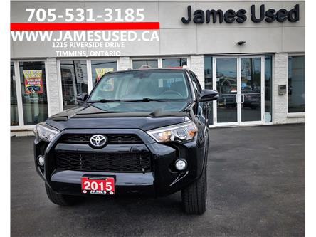 2015 Toyota 4Runner SR5 V6 (Stk: N20192A) in Timmins - Image 1 of 14