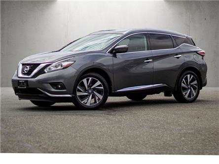 2016 Nissan Murano  (Stk: N06-7970A) in Chilliwack - Image 1 of 22