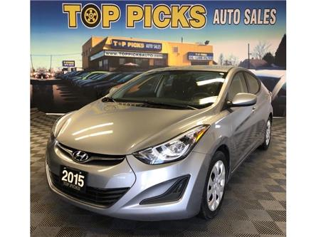 2015 Hyundai Elantra GL (Stk: 550181) in NORTH BAY - Image 1 of 23