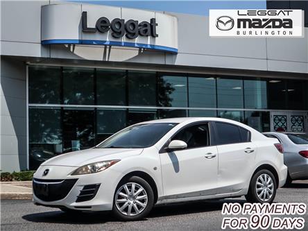 2010 Mazda Mazda3  (Stk: 2221LTA) in Burlington - Image 1 of 7