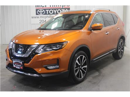 2017 Nissan Rogue  (Stk: F10166A) in Winnipeg - Image 1 of 27