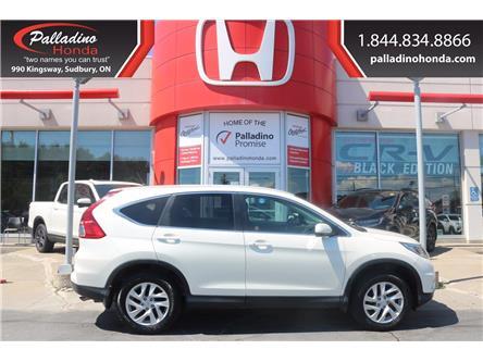 2016 Honda CR-V SE (Stk: U9650) in Greater Sudbury - Image 1 of 46