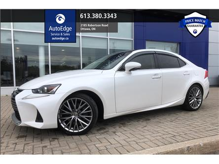 2017 Lexus IS 300 Base (Stk: A0198) in Ottawa - Image 1 of 14