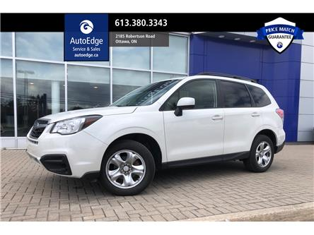 2017 Subaru Forester 2.5i (Stk: A0212) in Ottawa - Image 1 of 12