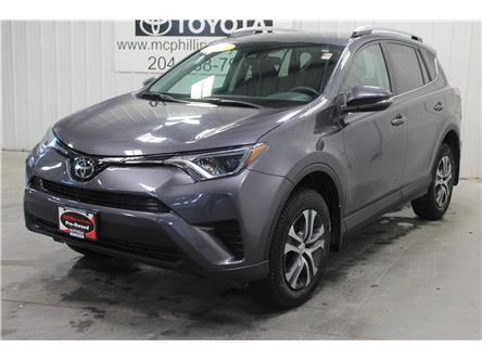 2017 Toyota RAV4  (Stk: C112101A) in Winnipeg - Image 1 of 23