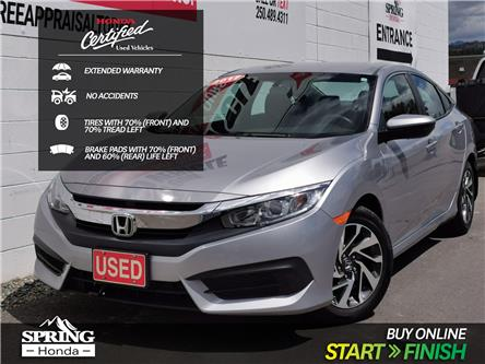 2017 Honda Civic LX (Stk: H06479A) in North Cranbrook - Image 1 of 17