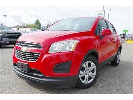 2016 Chevrolet Trax LS (Stk: 24496L) in Cranbrook - Image 1 of 22