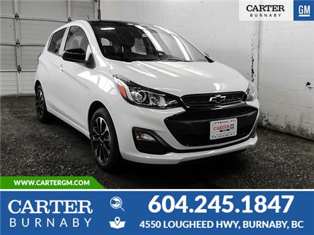 2020 Chevrolet Spark 1LT CVT (Stk: 40-88620) in Burnaby - Image 1 of 12