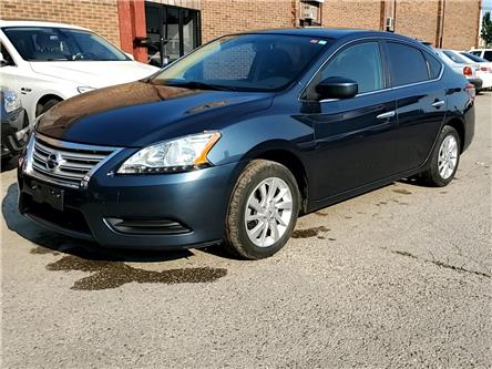 2015 Nissan Sentra  (Stk: N643343) in Kitchener - Image 1 of 24