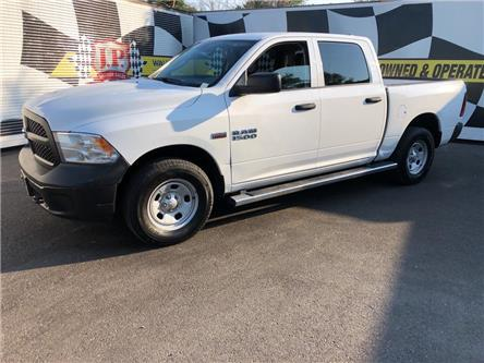 2016 RAM 1500 SSV (Stk: 49455) in Burlington - Image 1 of 24