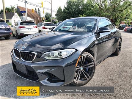 2017 BMW M2 Base (Stk: 888571) in Ottawa - Image 1 of 25
