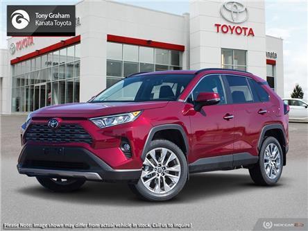 2020 Toyota RAV4 Limited (Stk: 90557) in Ottawa - Image 1 of 24