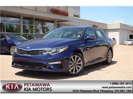 2020 Kia Optima EX (Stk: 20188) in Petawawa - Image 1 of 28