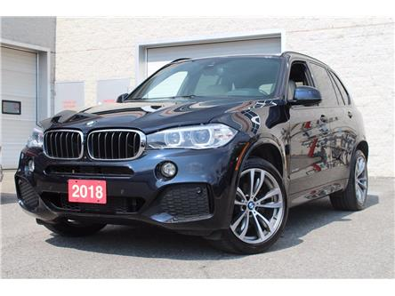 2018 BMW X5 xDrive35i (Stk: U3477) in Ottawa - Image 1 of 24