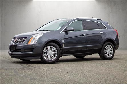 2011 Cadillac SRX  (Stk: 206-7768A) in Chilliwack - Image 1 of 18