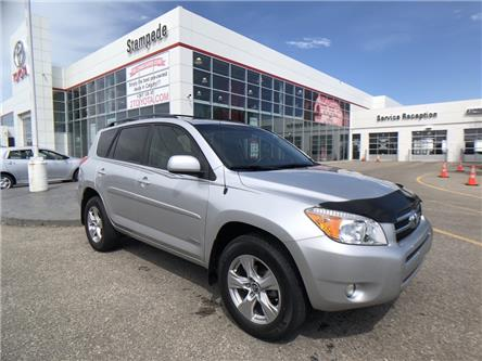 2007 Toyota RAV4 Limited (Stk: 200334A) in Calgary - Image 1 of 24