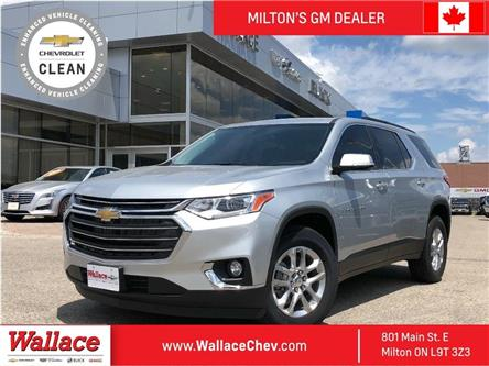 2020 Chevrolet Traverse LT (Stk: 239904) in Milton - Image 1 of 15