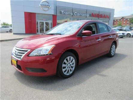 2014 Nissan Sentra  (Stk: 91213A) in Peterborough - Image 1 of 17