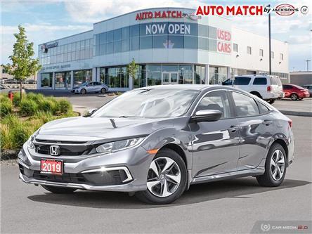 2019 Honda Civic LX (Stk: U5458) in Barrie - Image 1 of 24