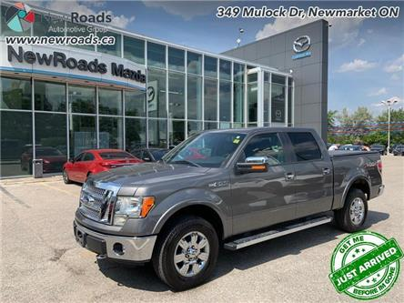 2011 Ford F-150 XLT (Stk: 41524B) in Newmarket - Image 1 of 30