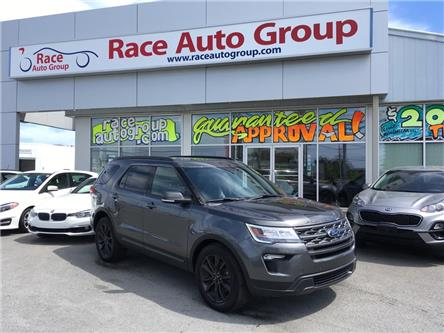 2018 Ford Explorer XLT (Stk: 17573) in Dartmouth - Image 1 of 21