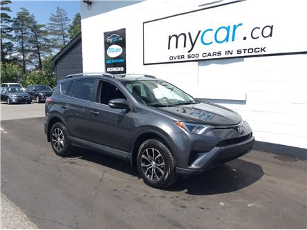 2017 Toyota RAV4 LE (Stk: 200546) in Richmond - Image 1 of 21