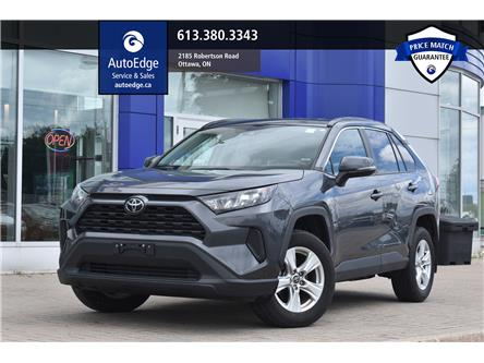 2019 Toyota RAV4 LE (Stk: A0233) in Ottawa - Image 1 of 30