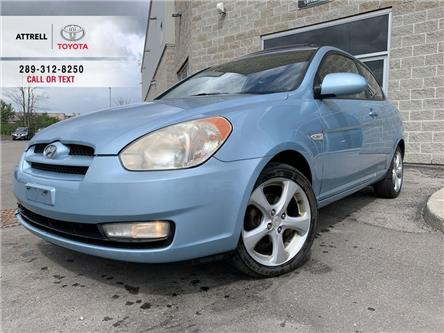 2007 Hyundai Accent HATCHBACK SE FOG LAMPS, ALLOY WHEELS, SUNROOF, CD, (Stk: 46859A) in Brampton - Image 1 of 20