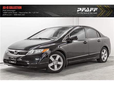 2008 Honda Civic LX (Stk: V5225A) in Newmarket - Image 1 of 21