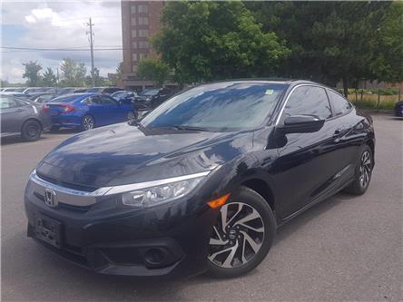 2018 Honda Civic LX (Stk: P5019) in Ottawa - Image 1 of 12