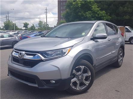 2017 Honda CR-V EX-L (Stk: P5020) in Ottawa - Image 1 of 27