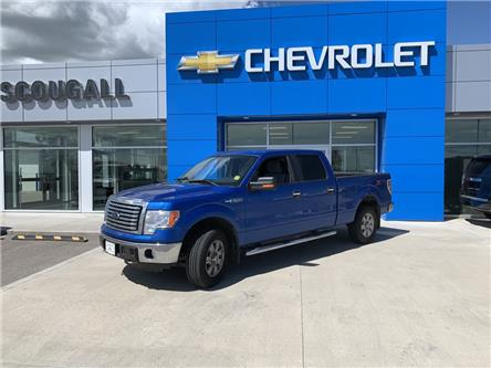 2011 Ford F-150 XLT (Stk: 218755) in Fort MacLeod - Image 1 of 14