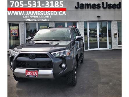 2018 Toyota 4Runner SR5 (Stk: P02781) in Timmins - Image 1 of 14